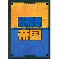http://ec4.images-amazon.com/images/I/51ZHG1cOTkL._AA200_.jpg