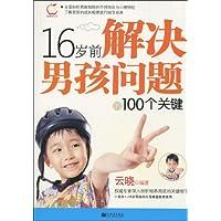 http://ec4.images-amazon.com/images/I/51ZHHroelYL._AA200_.jpg