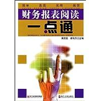 http://ec4.images-amazon.com/images/I/51ZHM-fgO7L._AA200_.jpg