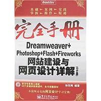 http://ec4.images-amazon.com/images/I/51ZHPsuaaOL._AA200_.jpg