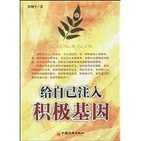 http://ec4.images-amazon.com/images/I/51ZHqb-BxEL._AA200_.jpg