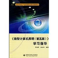 http://ec4.images-amazon.com/images/I/51ZI9KsEVAL._AA200_.jpg