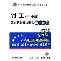 http://ec4.images-amazon.com/images/I/51ZIUwtz31L._AA200_.jpg