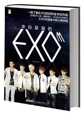来自星星的EXO.pdf