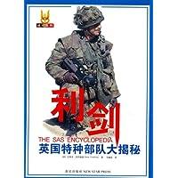 http://ec4.images-amazon.com/images/I/51ZIvxen8zL._AA200_.jpg