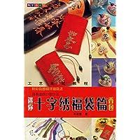 http://ec4.images-amazon.com/images/I/51ZJAK6xS6L._AA200_.jpg