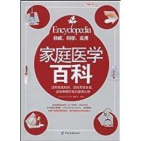 http://ec4.images-amazon.com/images/I/51ZJDEZsrJL._AA200_.jpg