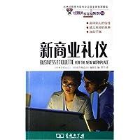 http://ec4.images-amazon.com/images/I/51ZK%2BrLD5PL._AA200_.jpg