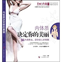 http://ec4.images-amazon.com/images/I/51ZKfOpIRQL._AA200_.jpg