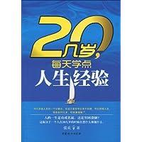 http://ec4.images-amazon.com/images/I/51ZKkPrzGWL._AA200_.jpg