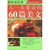 http://ec4.images-amazon.com/images/I/51ZKkW4yHkL._AA200_.jpg