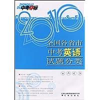 http://ec4.images-amazon.com/images/I/51ZL-D%2Bo0XL._AA200_.jpg