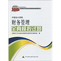 http://ec4.images-amazon.com/images/I/51ZLKbEVolL._AA200_.jpg