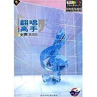 http://ec4.images-amazon.com/images/I/51ZLc6YTkIL._AA200_.jpg