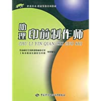 http://ec4.images-amazon.com/images/I/51ZLmV9tRtL._AA200_.jpg