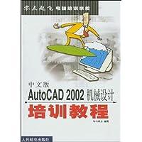 http://ec4.images-amazon.com/images/I/51ZLxGJPl8L._AA200_.jpg