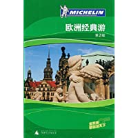 http://ec4.images-amazon.com/images/I/51ZO6WMVNnL._AA200_.jpg