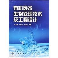 http://ec4.images-amazon.com/images/I/51ZOYo80t6L._AA200_.jpg