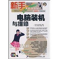 http://ec4.images-amazon.com/images/I/51ZOv3%2BLZQL._AA200_.jpg