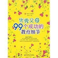http://ec4.images-amazon.com/images/I/51ZP%2BLlLl3L._AA200_.jpg