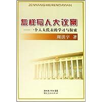 http://ec4.images-amazon.com/images/I/51ZP-FEqpSL._AA200_.jpg