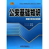 http://ec4.images-amazon.com/images/I/51ZQo94zZDL._AA200_.jpg