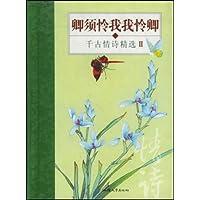 http://ec4.images-amazon.com/images/I/51ZRXaoHGcL._AA200_.jpg