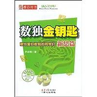 http://ec4.images-amazon.com/images/I/51ZS8BN0J1L._AA200_.jpg