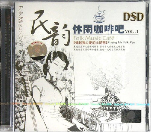 :弹起我心爱的土琵琶(CD) (CD)未知艺术家用户评论5 星