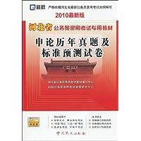 http://ec4.images-amazon.com/images/I/51ZSoRuRX7L._AA200_.jpg