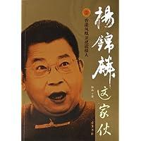 http://ec4.images-amazon.com/images/I/51ZT5HJdgTL._AA200_.jpg