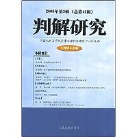 http://ec4.images-amazon.com/images/I/51ZTaSzBcvL._AA200_.jpg