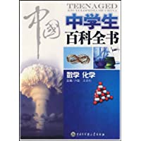 http://ec4.images-amazon.com/images/I/51ZU--8GOwL._AA200_.jpg
