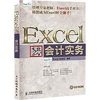 http://ec4.images-amazon.com/images/I/51ZU-DSSLLL._AA200_.jpg