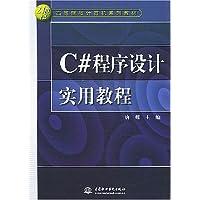 http://ec4.images-amazon.com/images/I/51ZU2luWU8L._AA200_.jpg