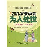 http://ec4.images-amazon.com/images/I/51ZUNJmAvWL._AA200_.jpg
