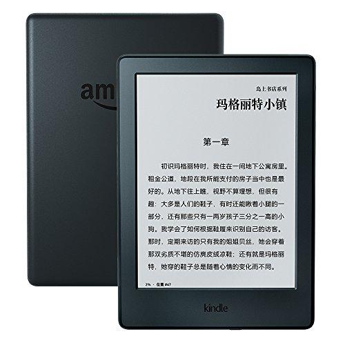 新鲜晒单: Amazon 亚马逊 Kindle 入门版