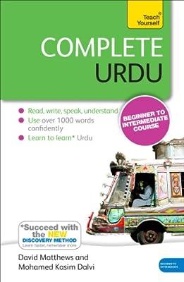 Complete Urdu : Book: New edition.pdf