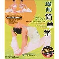 http://ec4.images-amazon.com/images/I/51ZVXTGqciL._AA200_.jpg