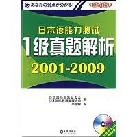 http://ec4.images-amazon.com/images/I/51ZVkl1d0NL._AA200_.jpg