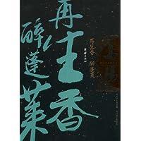 http://ec4.images-amazon.com/images/I/51ZVks%2Bt7%2BL._AA200_.jpg