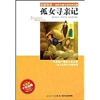 http://ec4.images-amazon.com/images/I/51ZW7P7K%2B-L._AA200_.jpg