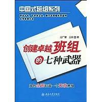 http://ec4.images-amazon.com/images/I/51ZXlRNGQdL._AA200_.jpg