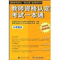http://ec4.images-amazon.com/images/I/51ZXvtJN1wL._AA200_.jpg