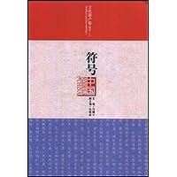 http://ec4.images-amazon.com/images/I/51ZYi5O-ehL._AA200_.jpg