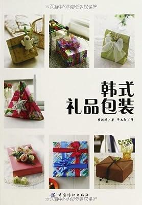 韩式礼品包装