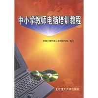 http://ec4.images-amazon.com/images/I/51ZZ-gsiXeL._AA200_.jpg