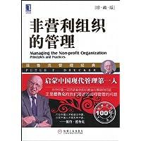 http://ec4.images-amazon.com/images/I/51ZZ588I9fL._AA200_.jpg