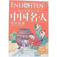 http://ec4.images-amazon.com/images/I/51ZZnCd0NFL._AA200_.jpg