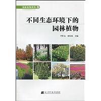 http://ec4.images-amazon.com/images/I/51Za9Do4YxL._AA200_.jpg